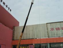 转让柳工2010年8吨吊车