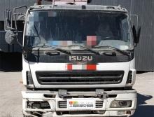 出售08年三一五十铃45米泵车(大排量)
