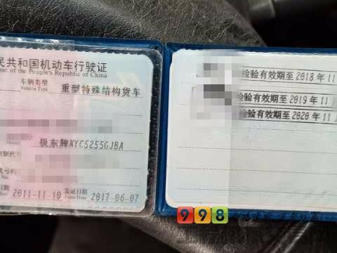 出售11年11月极东五十铃10方搅拌车(5台)