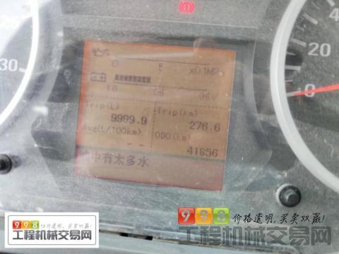 出售18年国五福田欧曼20方搅拌车