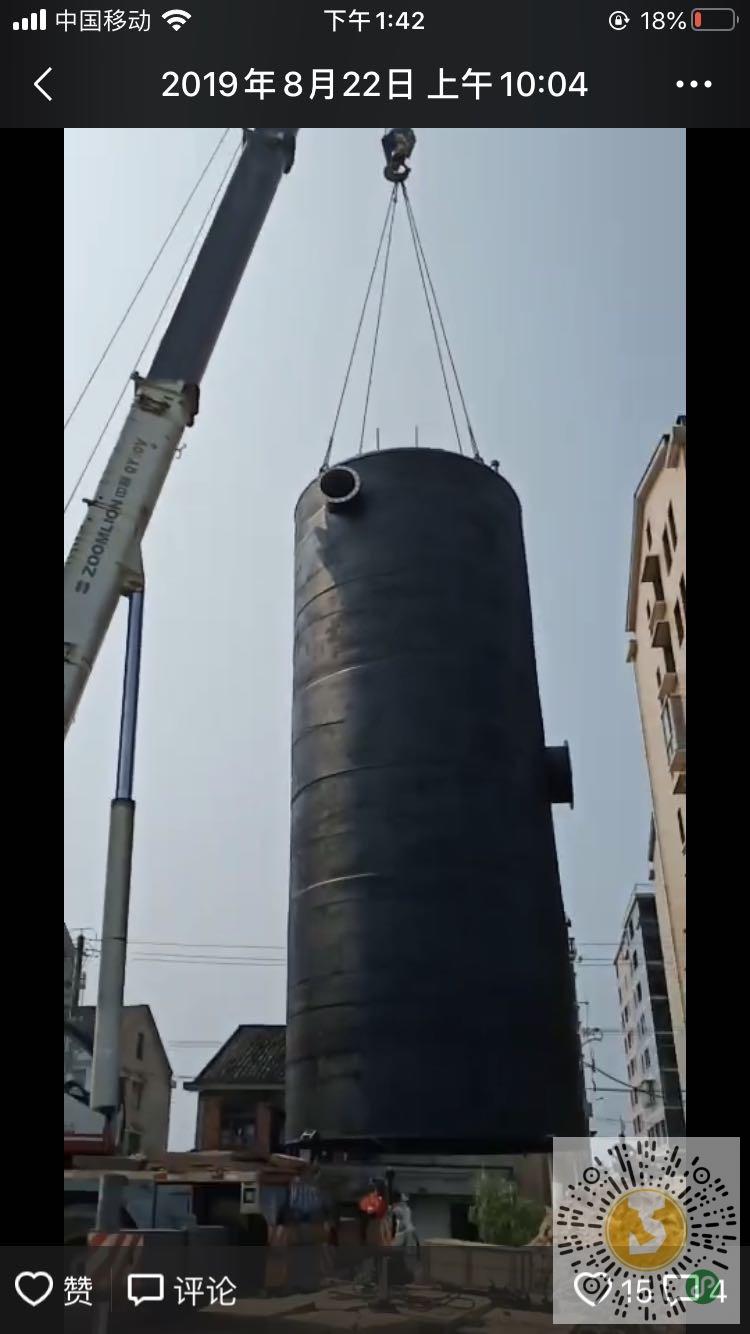 转让中联重科2009年70吨吊车
