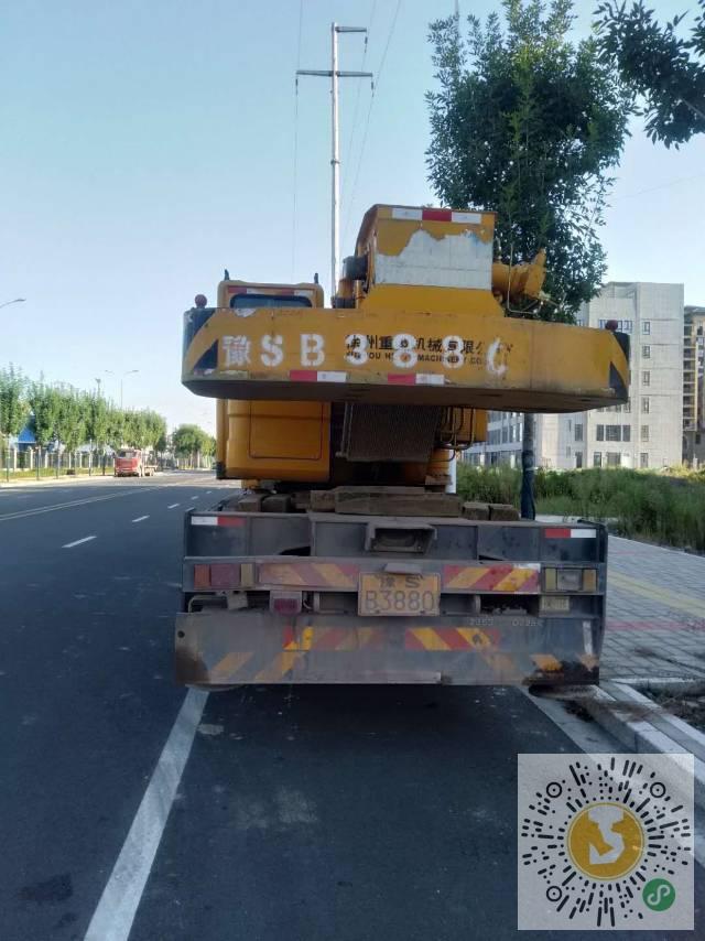 转让徐工2016年25k5A吊车