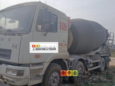 出售2018年华菱星马大18方拌车 (有营运证)