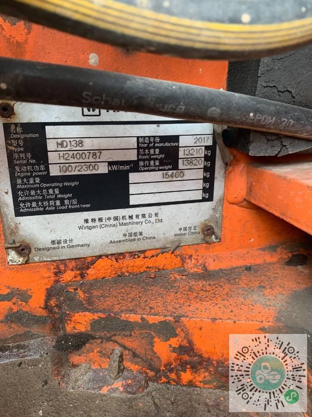 转让悍马2017年HD138压路机