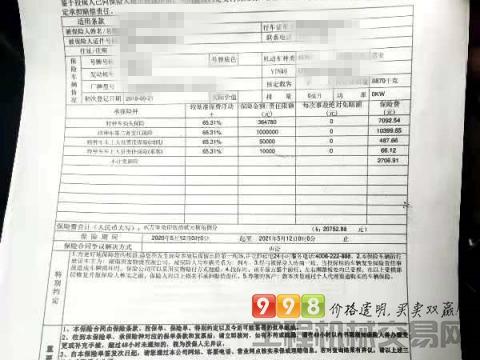 出售18年福田欧曼15方搅拌车(国五)