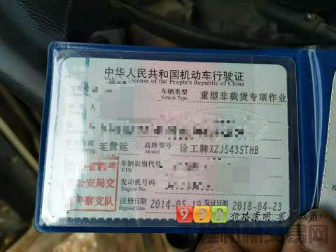 出售14年5月上牌徐工奔驰56米泵车(百分百K系列 7节臂)
