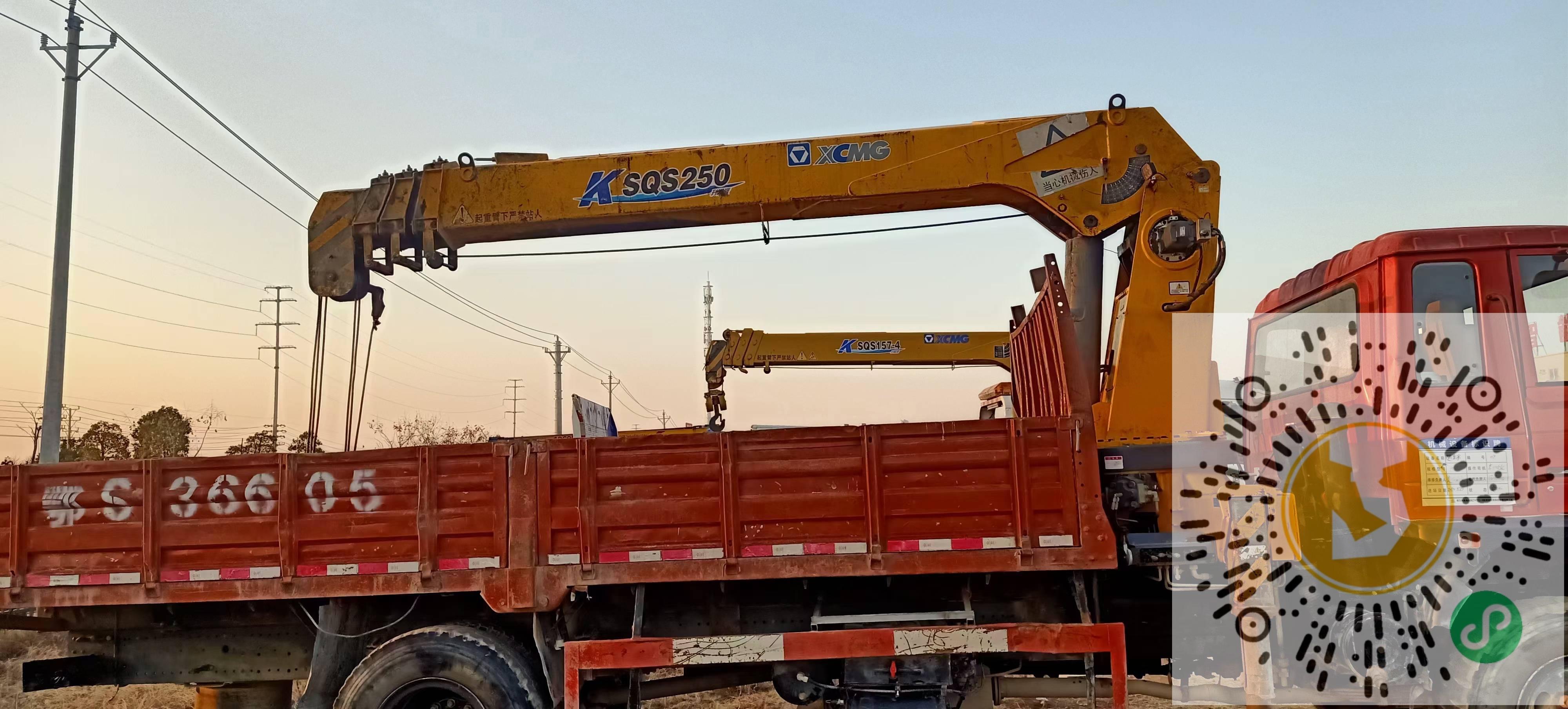 转让东风2018年10吨随车吊