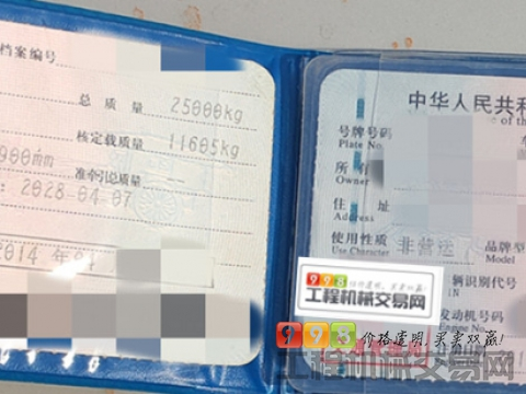 出售13年华菱星马9方搅拌车(5台)