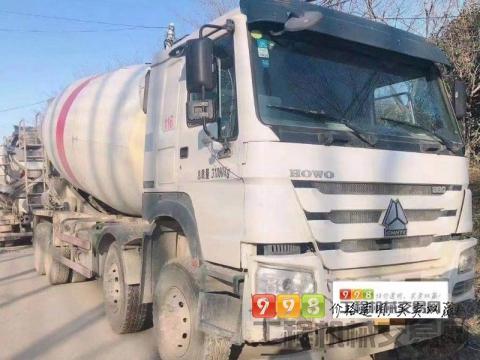 出售国五2018年三一豪沃20方搅拌车(车长11.90米)