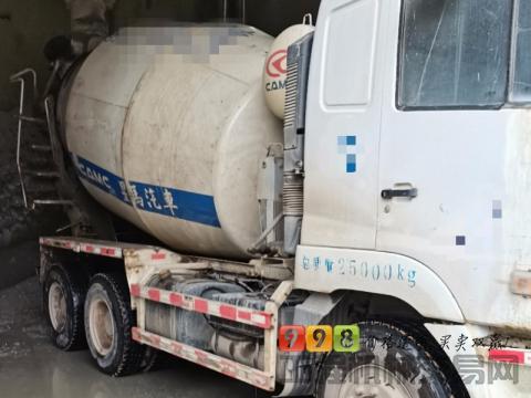 出售2011年华菱星马大10方搅拌车(2台)