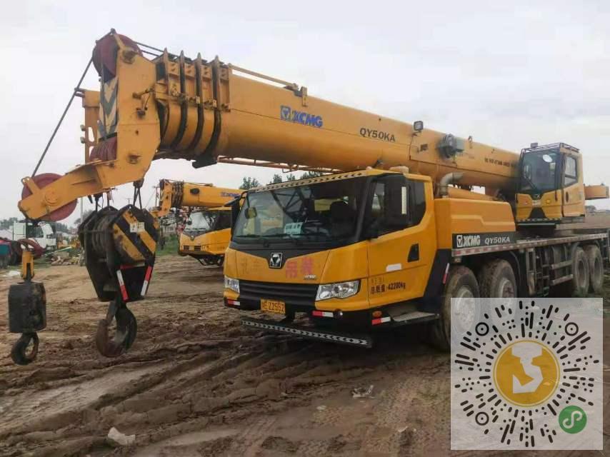 转让徐工2017年50吨吊车