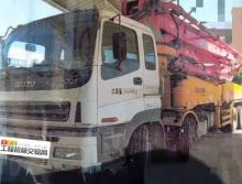 2014年徐工五十铃46米泵车(工作仅2000多小时)