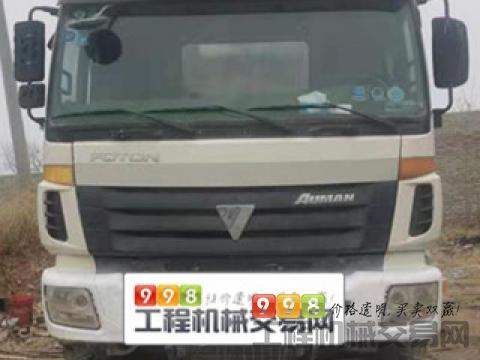 车主转让11年福田48米泵车(中联系统   正在干活)