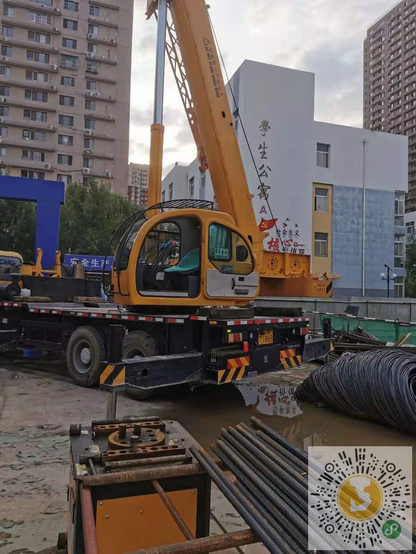 转让徐工2014年20吨吊车
