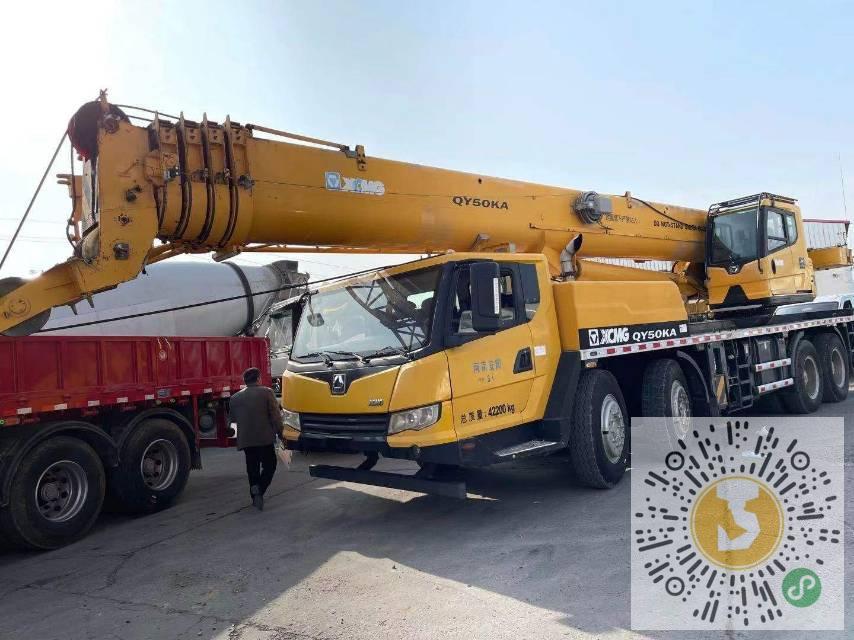 转让徐工2016年50吨吊车