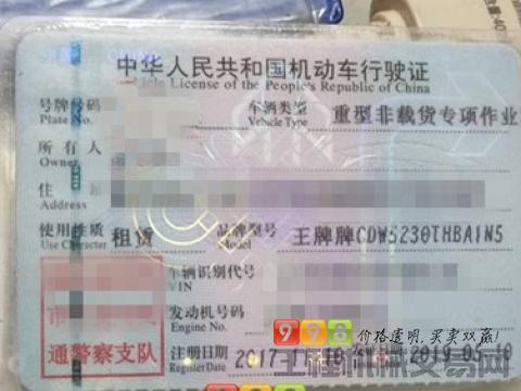 精品出售17年天拓30米搅拌泵车【国五】