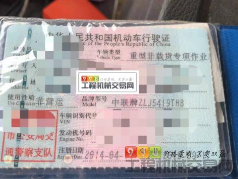 车主精品出售14年中联奔驰52米泵车(仅10多万方)