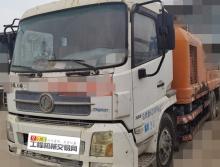 终端出售14年出厂中联9014车载泵(国四+230缸+5万方)