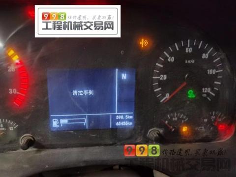 出售18年中集豪沃20方搅拌车(国五带营运证)