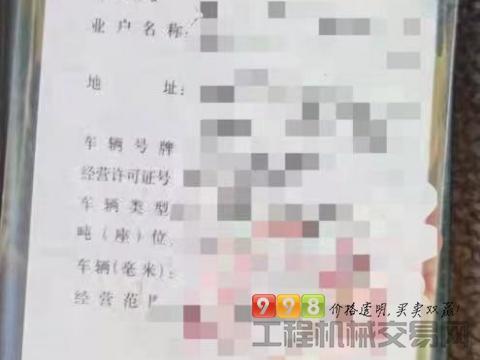 出售15年中集豪沃15方搅拌车(国四带营运证)