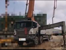 2014年8月出厂中联斯堪尼亚56米泵(车况100%保证)