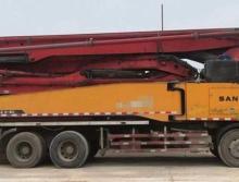 终端出售13年三一五十铃56米泵车(6节臂)
