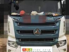 极品出售19年出厂三一49米泵车(三桥  国五  市面稀缺)