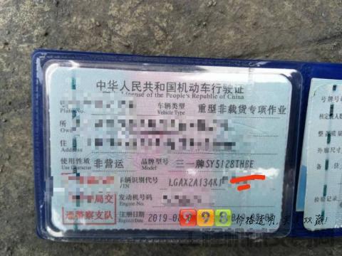 极品出售19年出厂三一东风10020车载泵