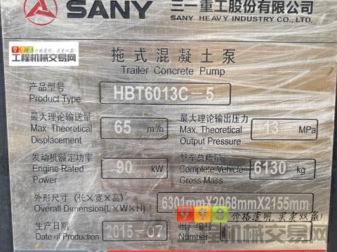精品出售15年三一6013-90K电拖泵