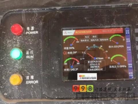车主出售18年出厂三一30米泵车(国五两万方)价高
