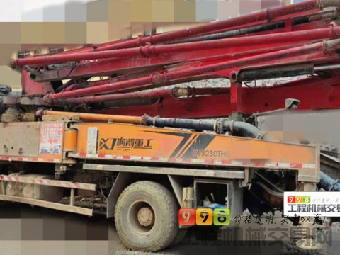 终端精品出售19年响箭37米泵车(国五+一手车自开自打+赠送商业险)