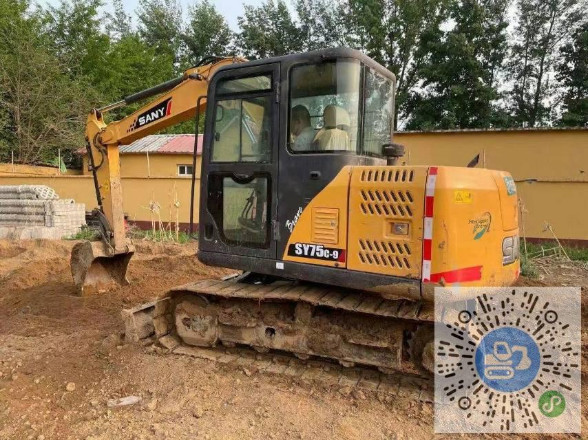 转让三一重工2016年75小挖