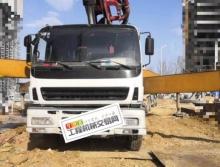 出售09年三一五十铃52米泵车