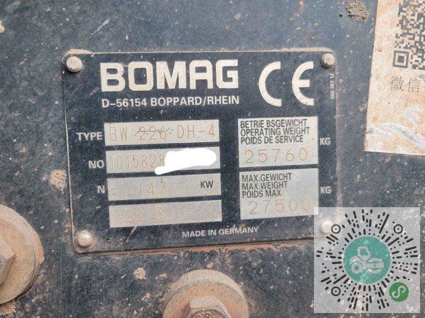转让宝马格2013年BW226D-4压路机
