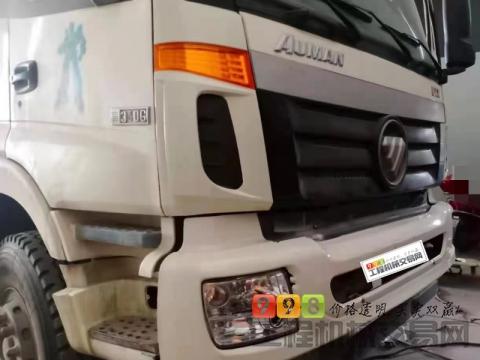 车主出售15年欧曼20方搅拌车(国四)