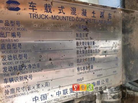 精品出售14年出厂中联10018车载泵