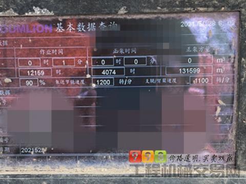 法务车转让14年差11天中联奔驰49米泵车(三桥6臂  实表13万方 开式系统)