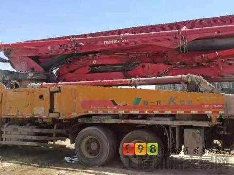 出售14年徐工五十铃48米泵车(6节臂)