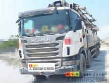 精品出售12年中联斯坦尼亚60米泵车【车主支持免息分期】