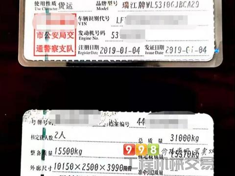 出售2019年解放12方搅拌车(国五轻量化)