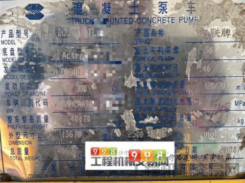 精品出售10年出厂中联奔驰50米泵车(裸车)