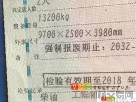 精品出售17年三一12方搅拌车(国五C8多台  轻量化 带营运证)