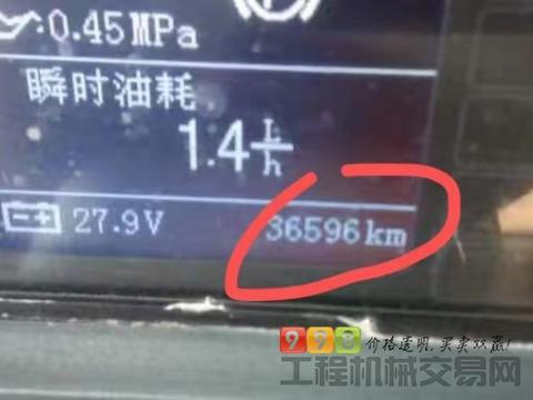 终端出售国四2017年九合29米(仅1万方左右)