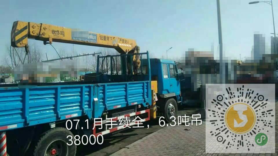 转让东风2011年6.3吨随车吊