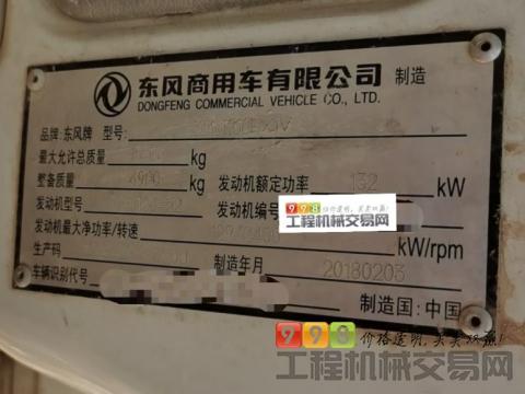 转让18年出厂中联东风10018车载泵(国五高配)