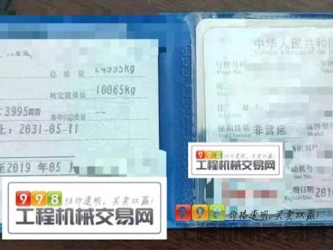 精品出售16年徐工大12方搅拌车(国四4台  暂不出售)