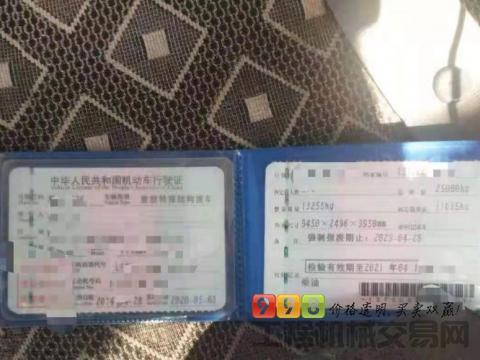 出售14年豪沃12方搅拌车(国三6台)