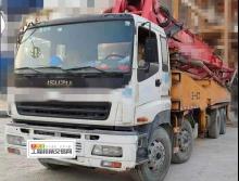 出售10年中集五十铃48米泵车