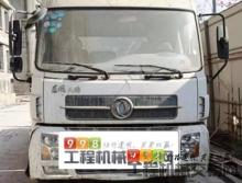 出售2013年出厂三一东风9016电车载泵