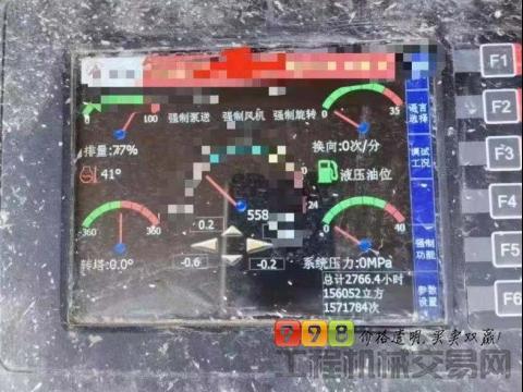 出售2018年9月三一奔驰56米(国五C8系列.手动档.)已核实